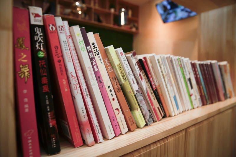 Chinese books stock photo