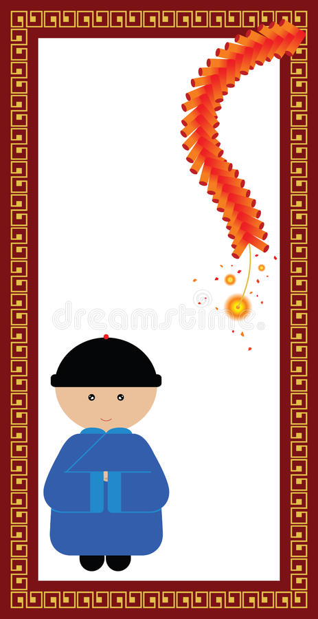Download Chinese Boy Broader Frame stock illustration. Illustration of cheerful - 15516742