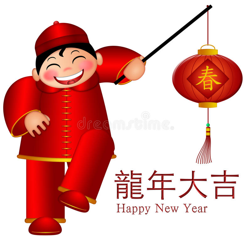 Download Chinese Boy Lantern Good Luck In Year Of Dragon Stock Illustration - Image: 22617853