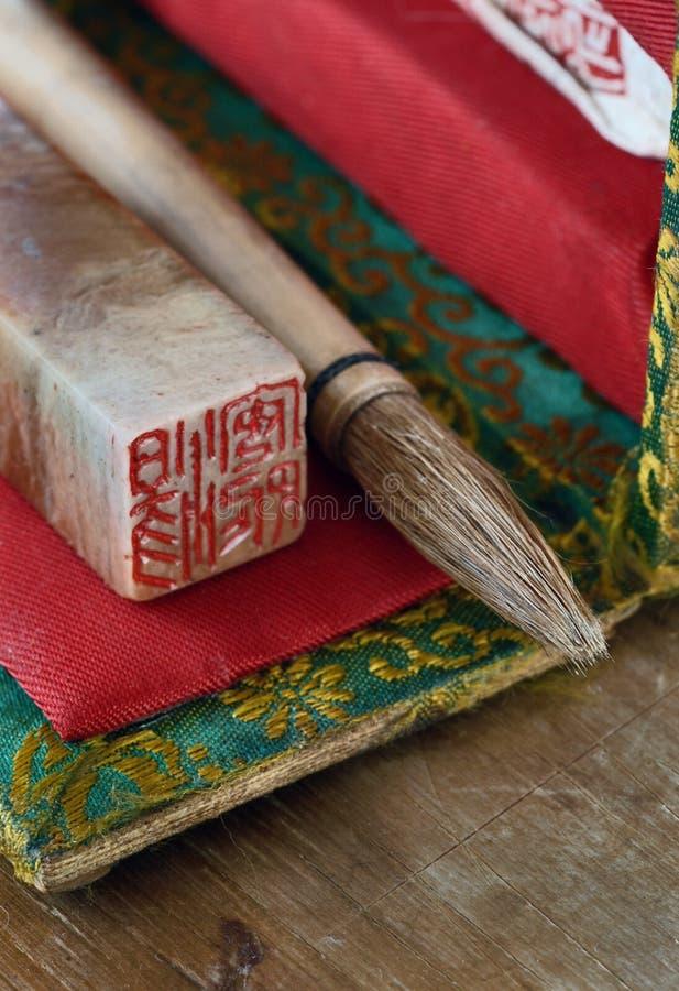 Chinese Brush and Seal stock photo