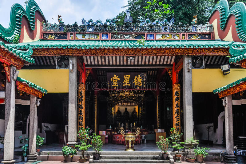Chinese Buddhist temple in Kuala Lumpur, Malaysia. Chinese Buddhist temple in the cosmopolitan city of Kuala Lumpur, Malaysia stock image