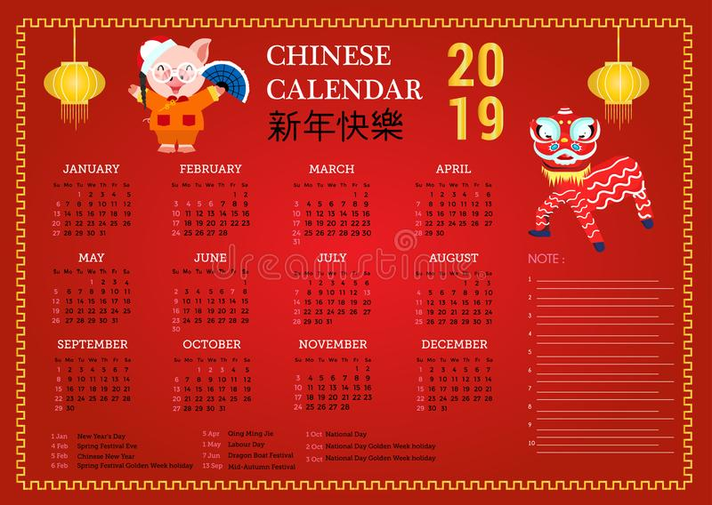 chinese calendar new year 2019 stock illustration