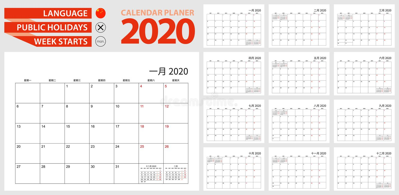 Calendario Fishball 2021 Chinese Singapore Stock Illustrations – 5,224 Chinese Singapore