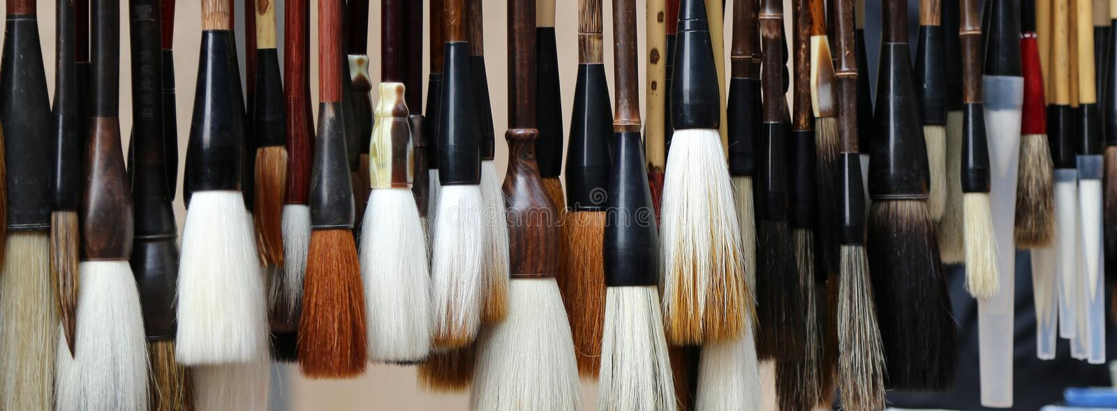 Chinese calligraphie brushes, Xian (Sian, Xi'an), Shaanxi province, China.  royalty free stock images