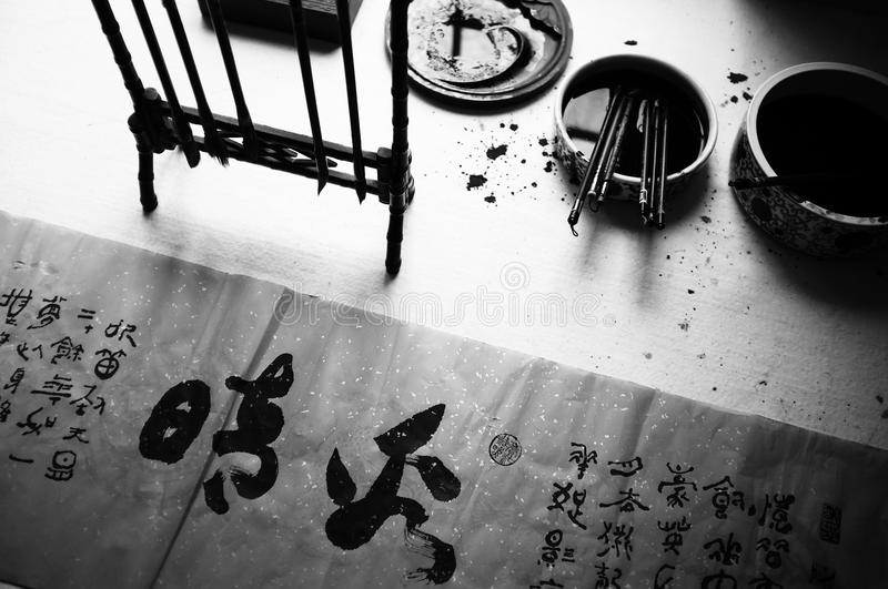 Chinese calligraphy. Is an ancient art of writing Chinese characters, is a very unique visual art,  characters is an important factor, as  in Chinese culture stock image