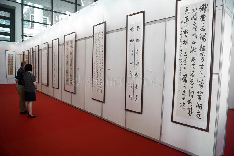 Chinese Calligraphy Exhibition Editorial Image