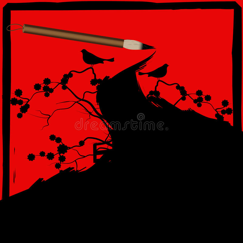 Download Chinese Calligraphy Ink Brush Grunge Stock Vector - Illustration: 10081721