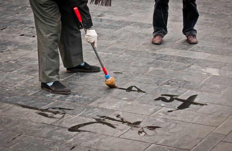 Download Chinese calligraphy stock photo. Image of pekin, practised - 37213376