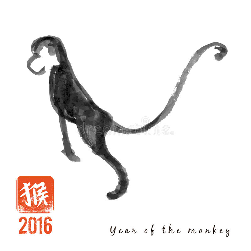 Chinese calligraphy year of the monkey. Illustration vector illustration