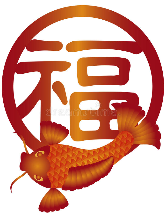 Download Chinese Carp Fish On Prosperity Text Illustration Stock Vector - Image: 28312113