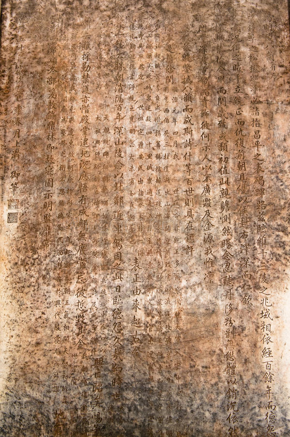 Download Chinese Characters On The Wall Stock Photo - Image: 28429064