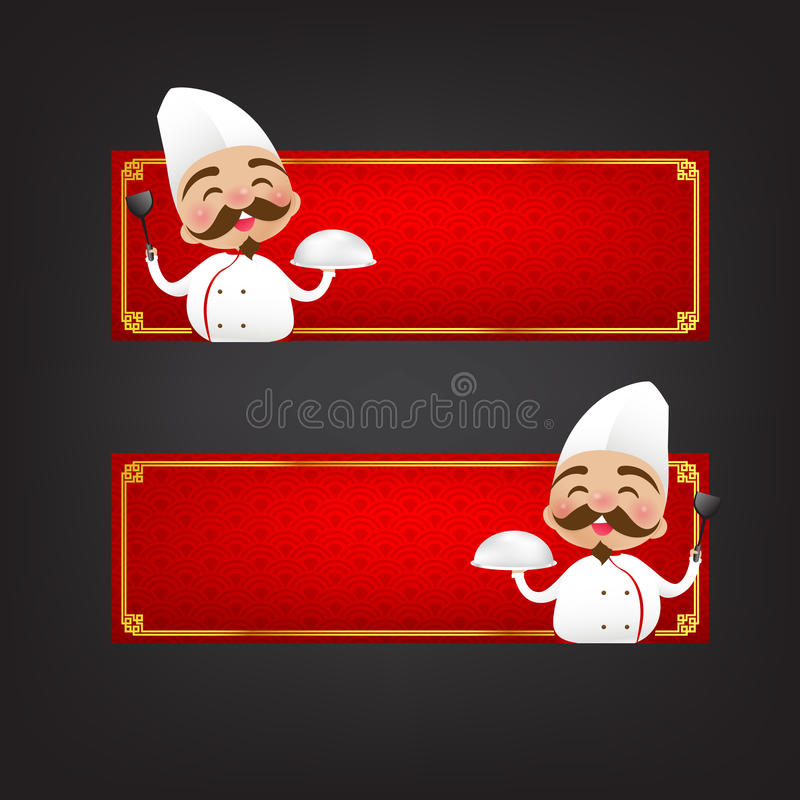 Chinese chef cartoon have smile with red blank banner vector ill. Ustration eps10 vector illustration