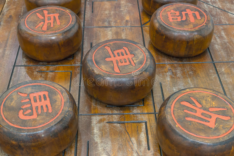 Chinese chess game royalty free stock photos