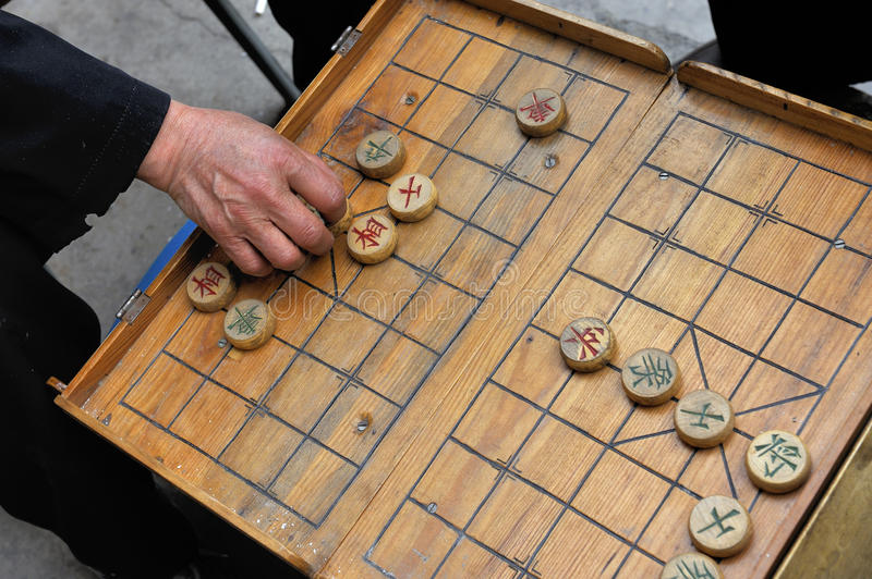 Download Chinese Chess (xiangqi) stock photo. Image of contest - 17973458