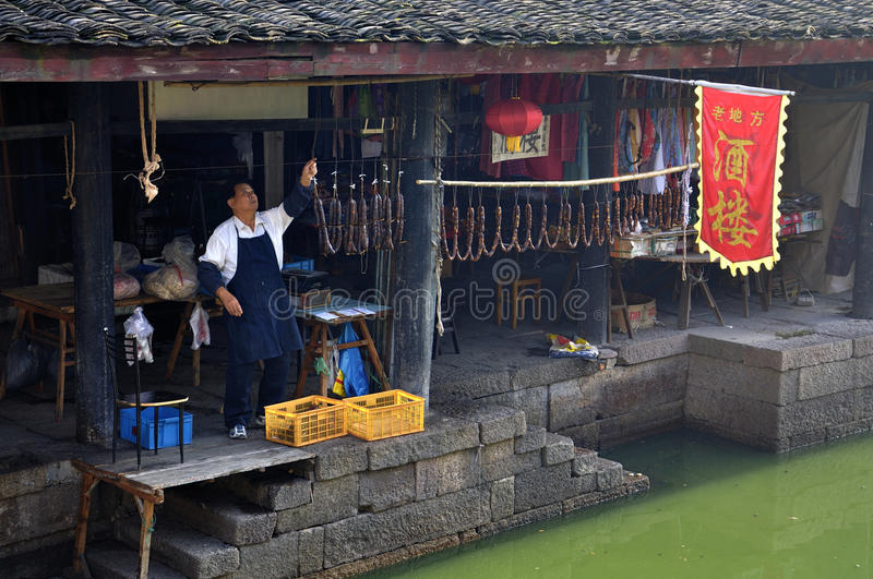 Download Chinese,China Shaoxing Village  Landscapes Editorial Stock Photo - Image of china, quiet: 23566608