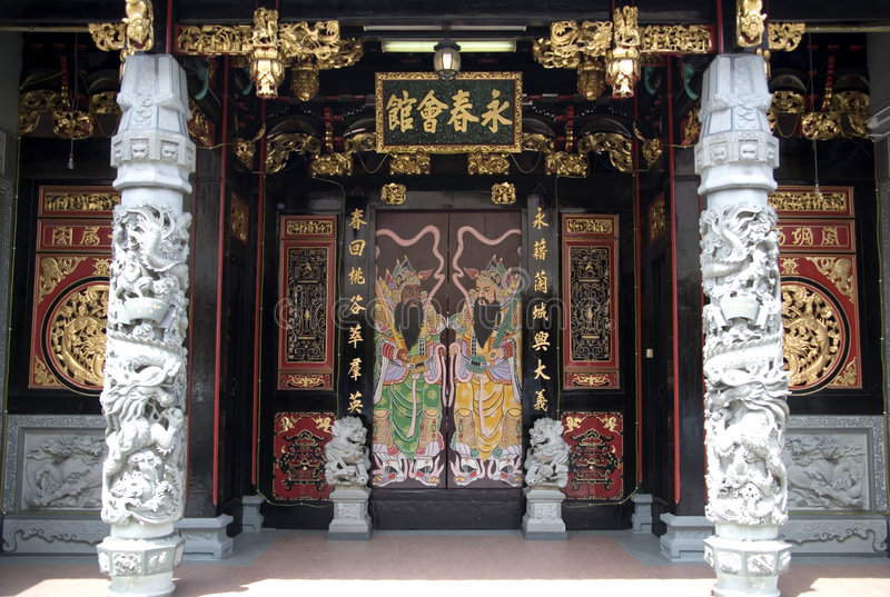 Download Chinese Clan House Entrance Stock Image - Image of heritage, entrance: 2106113