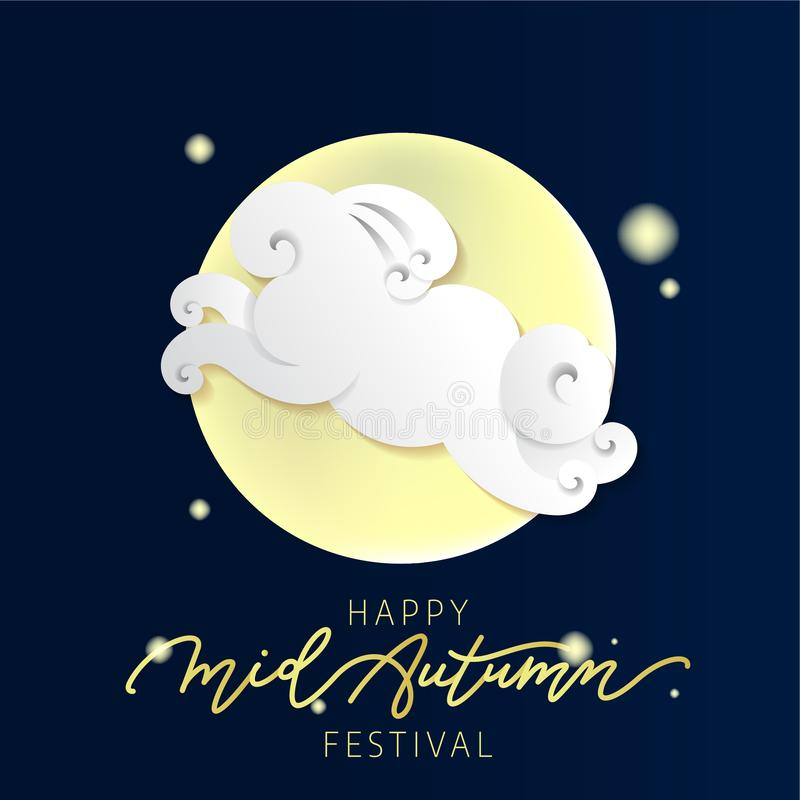 Chinese cloud vector illustration. Rabbit clouds shape. Chinese cloud vector illustration. Gradient white rabbit clouds and moon for Mid autumn festival. -Vector royalty free illustration