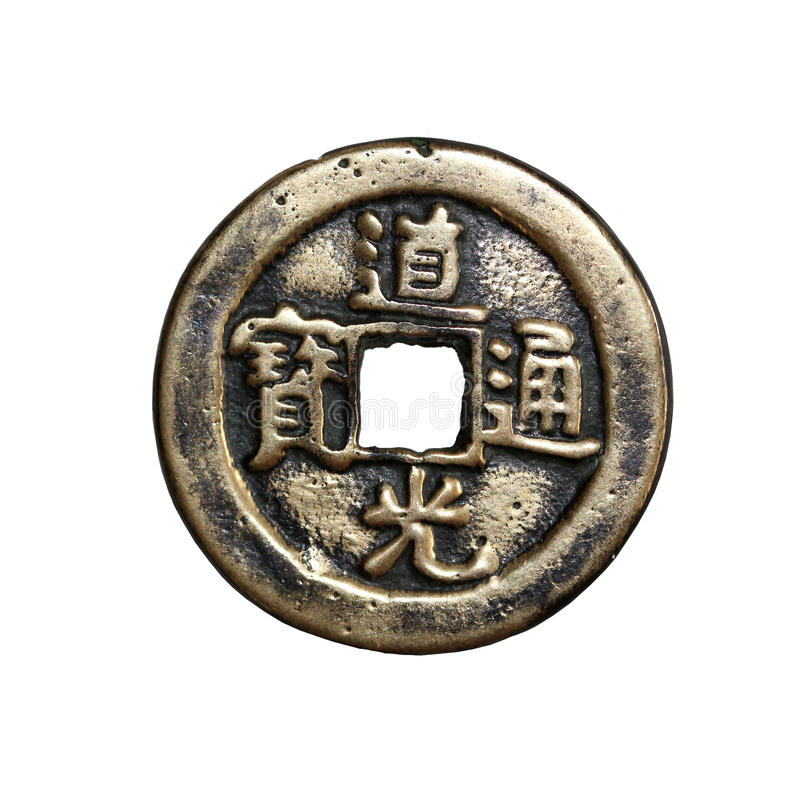 Chinese Coin - Isolated Royalty Free Stock Image