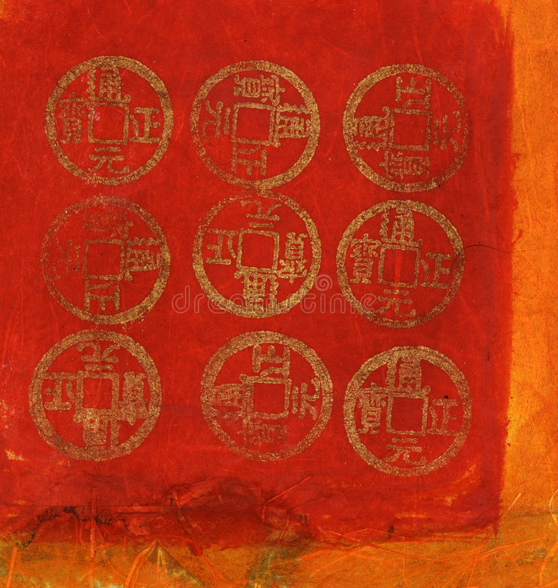 Chinese Coins. Stamped in gold and applied to a mixed media background. Textural