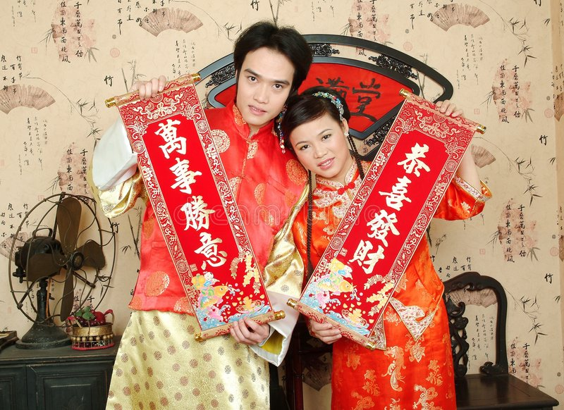 The chinese couples royalty free stock images