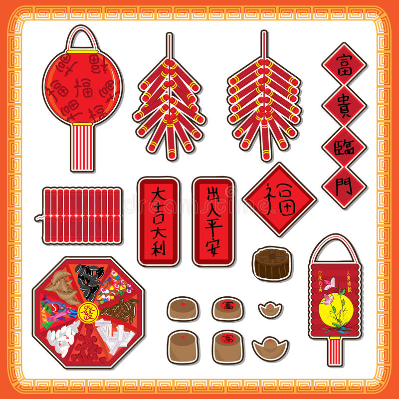 Chinese Culture Set_eps. Illustration of Chinese Happy New Year and Mid-Autumn Festival set on white background with frame. --- This .eps file info Document: 10 royalty free illustration