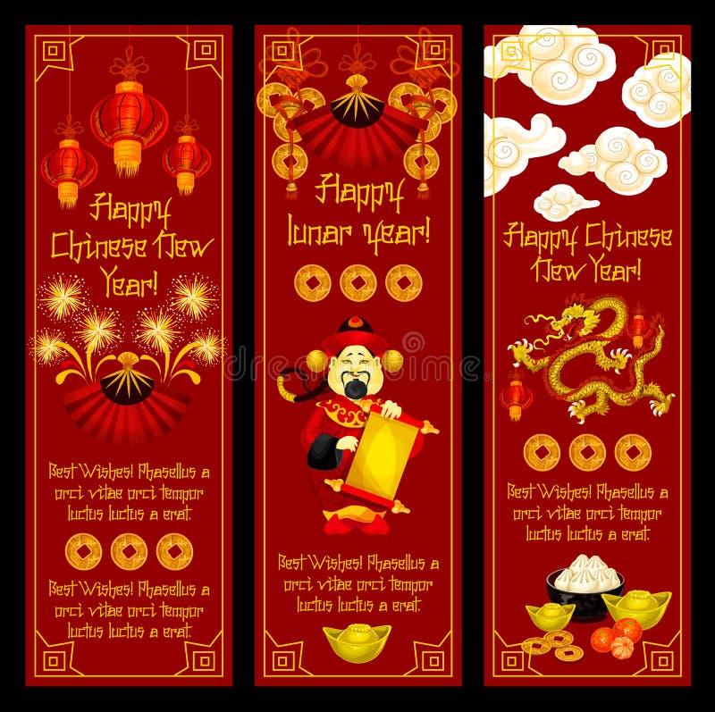 Chinese de decoratiebanner van de Nieuwjaar vectorgroet vector illustratie