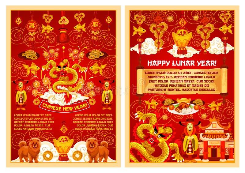 Download Chinese De Groetkaart Van Nieuwjaar Vectorsymbolen Vector Illustratie - Illustratie bestaande uit festival, gouden: 107707218