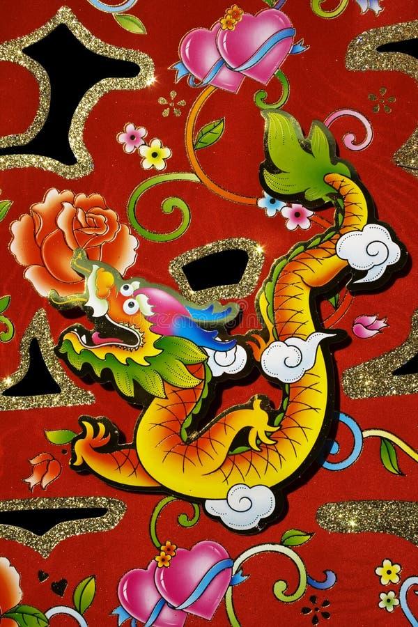 Chinese Decoratie voor Nieuwjaar stock fotografie