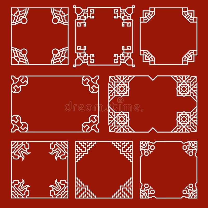 Chinese decoratieve kaders en grenzen vectorreeks vector illustratie