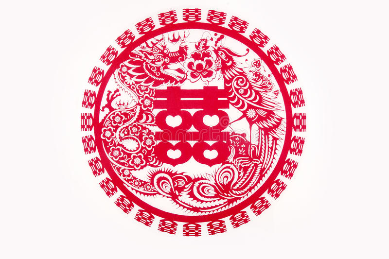 Chinese Double Happiness. Stock Photography