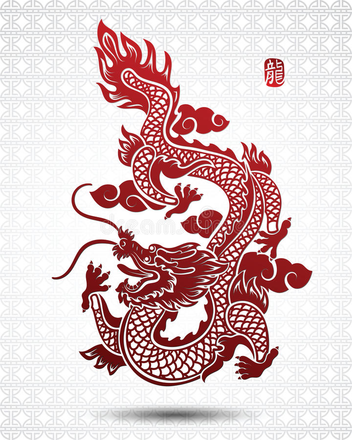 Chinese Draak stock illustratie