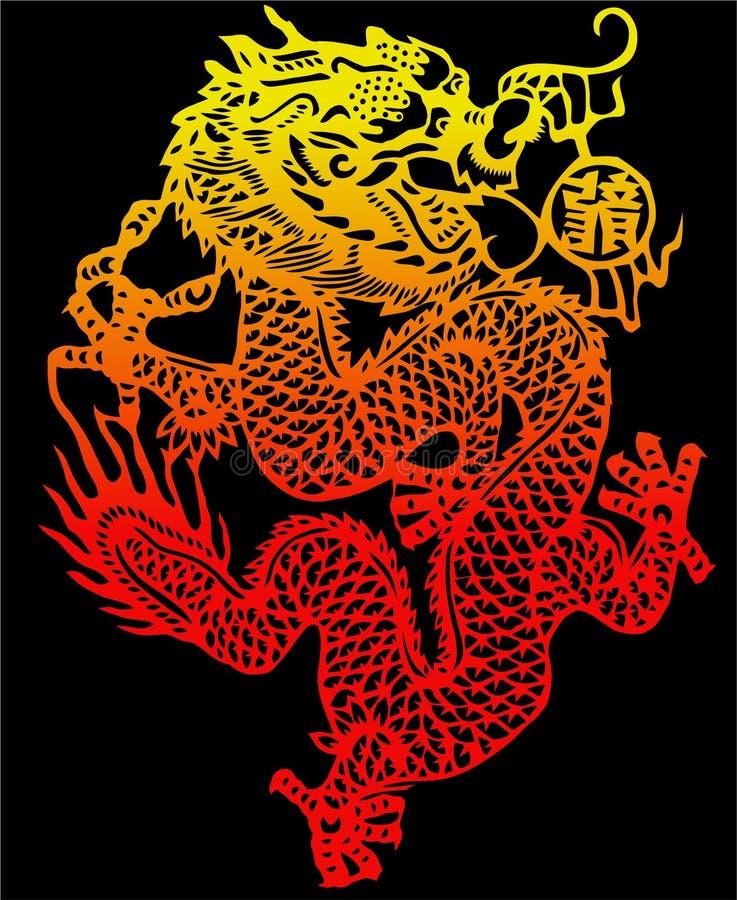Chinese draakvector & jpeg royalty-vrije illustratie
