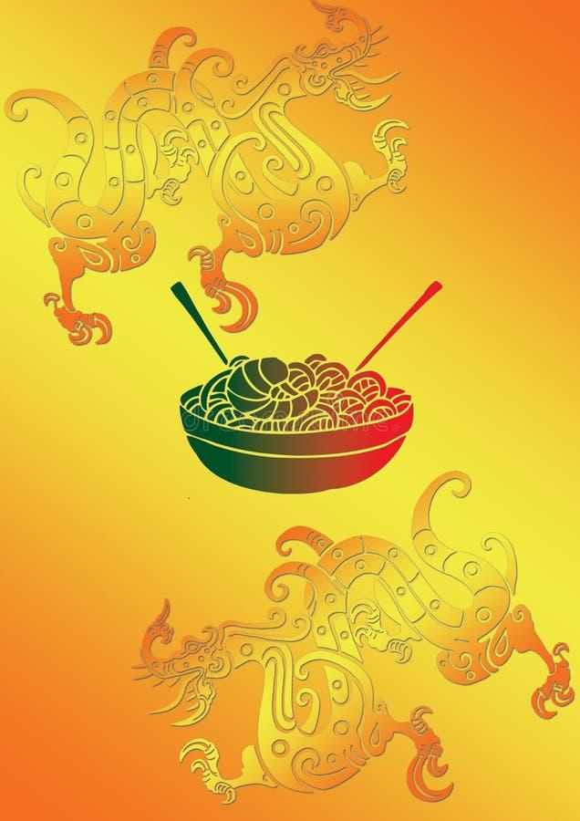 Chinese dragon stock illustration