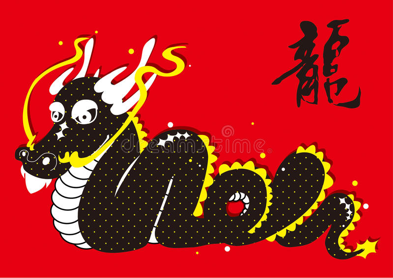 Chinese-dragon royalty free stock photography