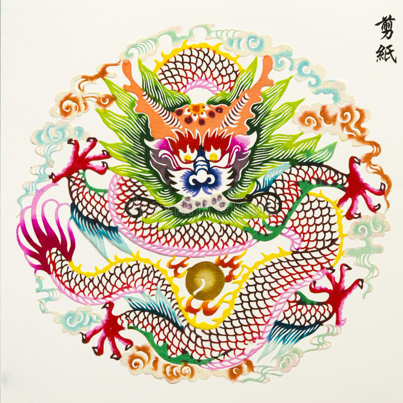 Chinese-dragon, color paper cutting. Chinese Zodiac stock images