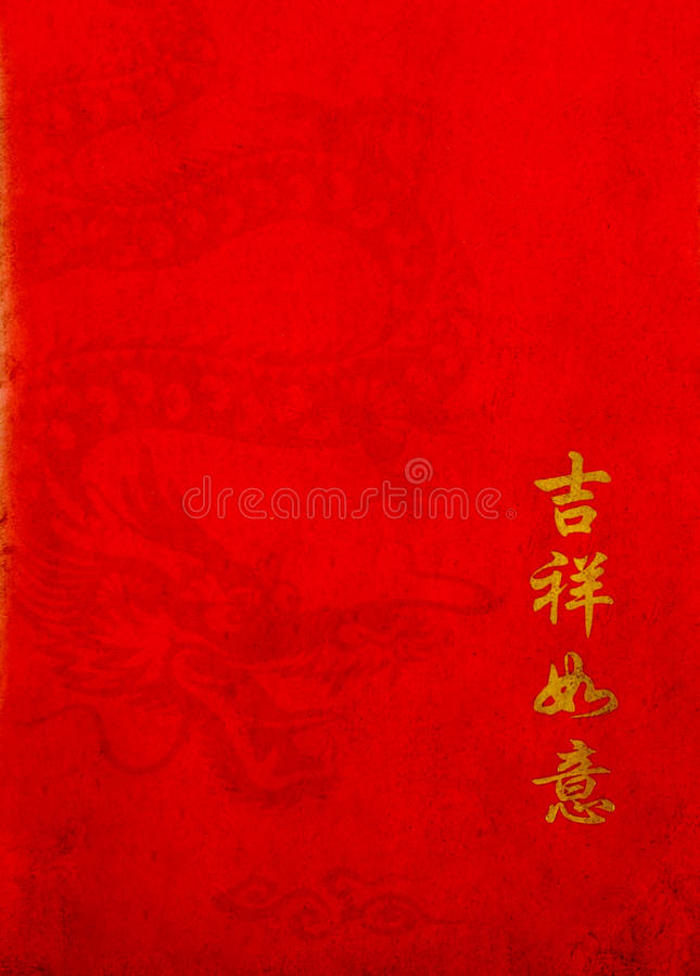 Chinese dragon on old red paper stock photography