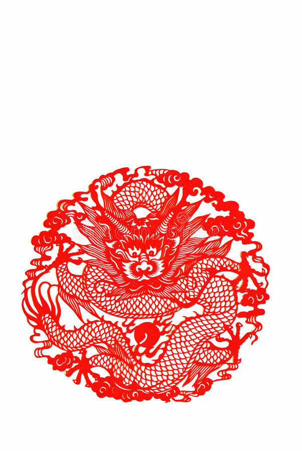 Chinese-dragon,paper cutting Chinese Zodiac. stock photography