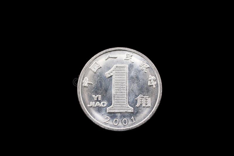 Chinese eine Jiao Coin Isolated On Black lizenzfreies stockbild