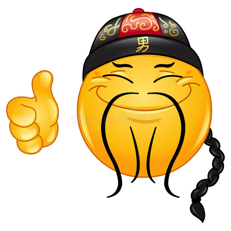 Chinese emoticon vector illustration