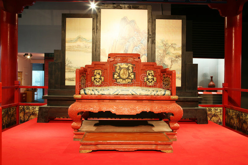Chinese empire's seat royalty free stock photos