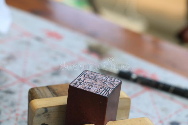 Chinese Engraved royalty free stock images