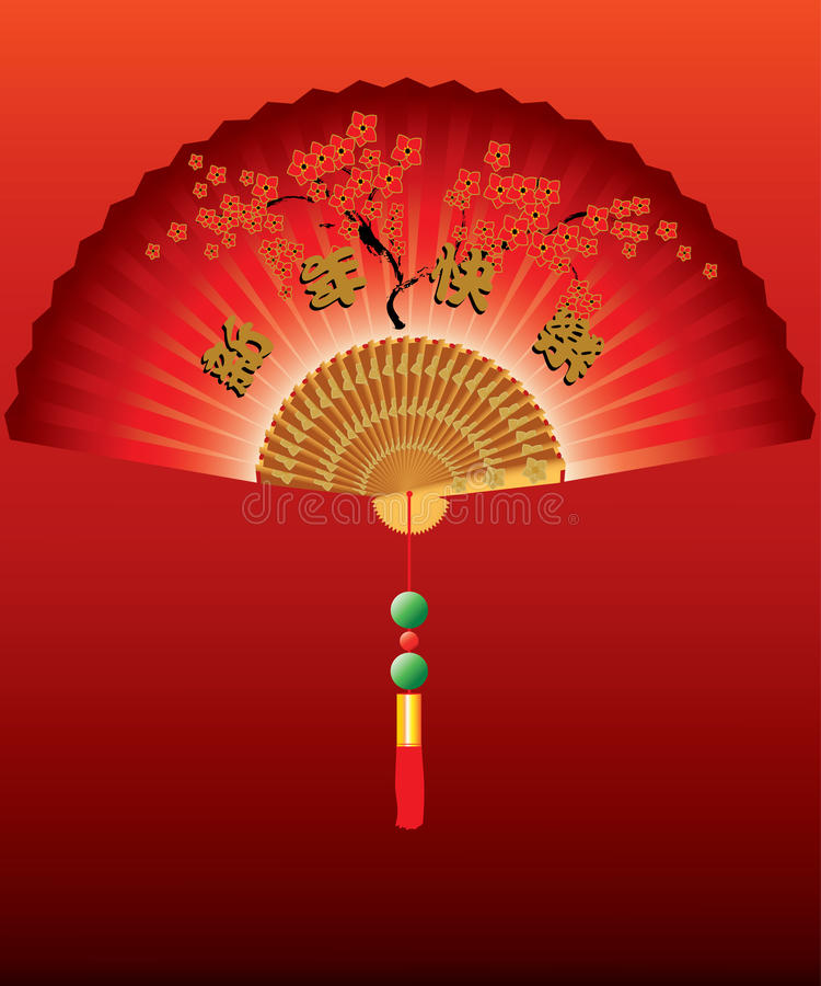 Chinese fan on red background royalty free stock images