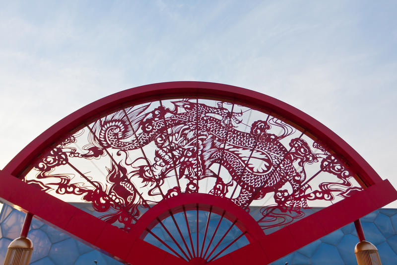 Download Chinese Fan Sculpture, Paper Cutting Patterns, Chi Editorial Photo - Image of hollow, culture: 22647401