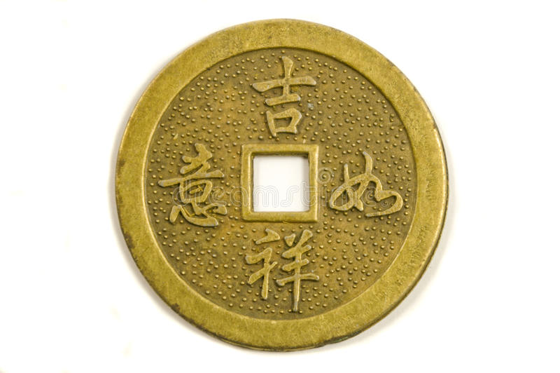 Download Chinese feng shui coin stock image. Image of element - 12928239