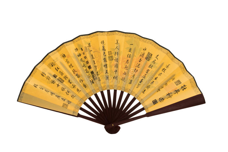 Chinese folding fan. royalty free stock images