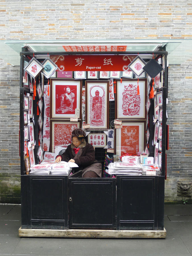 The Chinese folk art: paper cut stock images