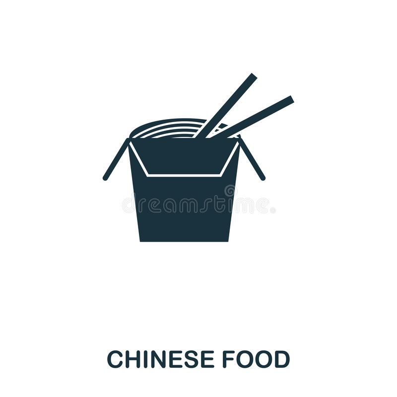 Chinese Food icon. Mobile apps, printing and more usage. Simple element sing. Monochrome Chinese Food icon illustration. Chinese Food icon. Mobile apps royalty free illustration