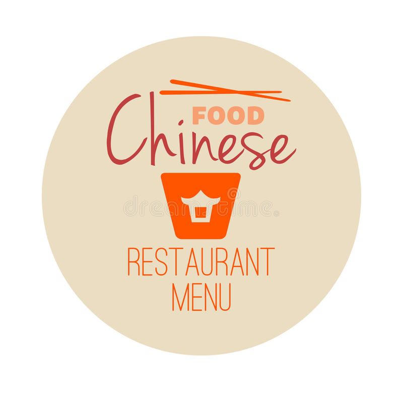 Chinese stock vector. Illustration of flat, cooked, minimalistic ...