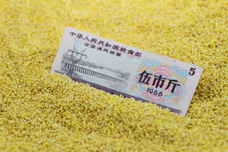 Download Chinese food stamps. stock photo. Image of republic, currency - 40715202