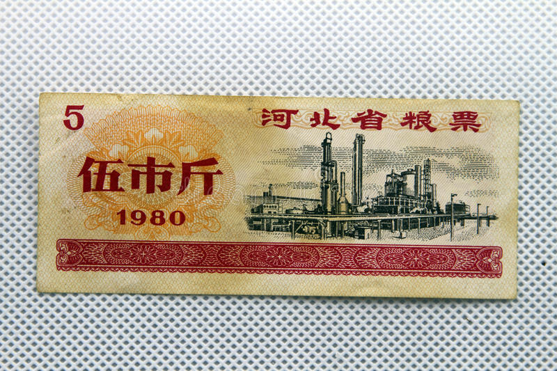 Download Chinese Food Stamps. Stock Photo - Image: 40715285
